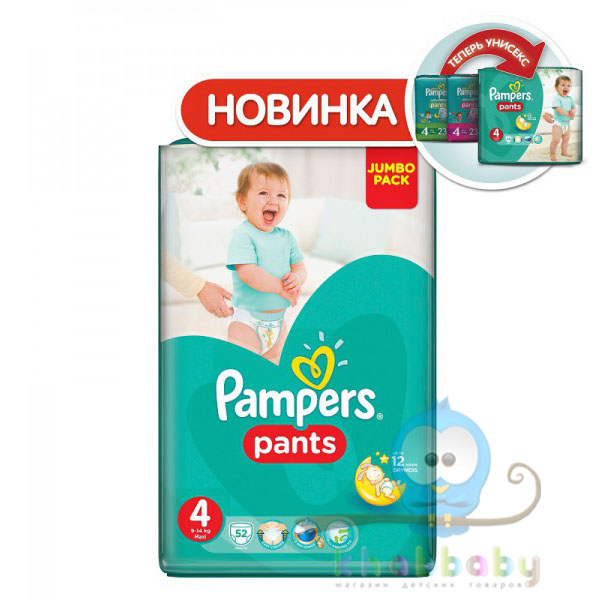 Подгузники-трусики PAMPERS Pants Maxi (9-14 кг) 52шт