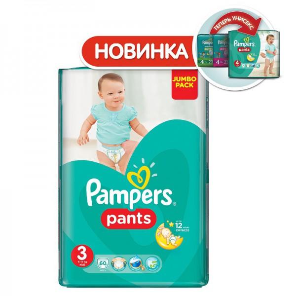 Подгузники-трусики PAMPERS Pants Midi (6-11 кг) 60шт
