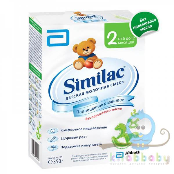 Симилак 2 детская молочная смесь 350г