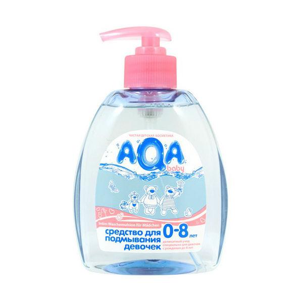 Средство для подмывания девочек AQA  0-8 лет 300 мл