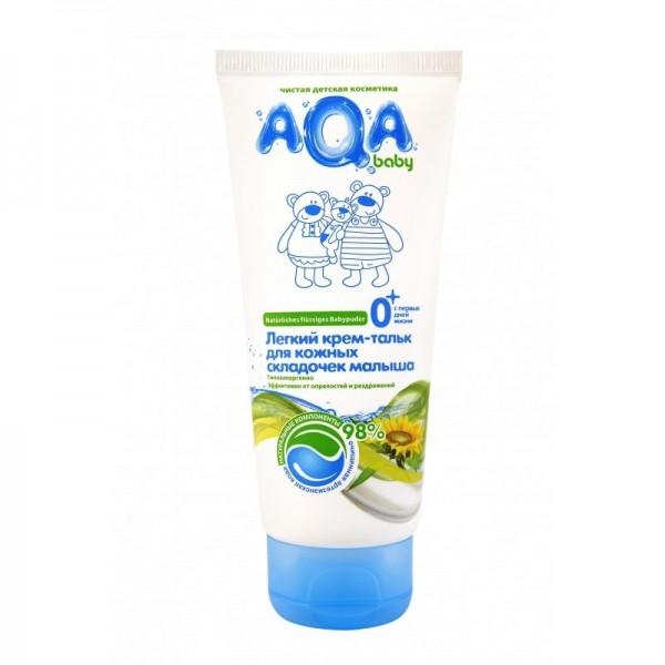 Легкий крем тальк для кожных складочек малыша AQA 100 мл