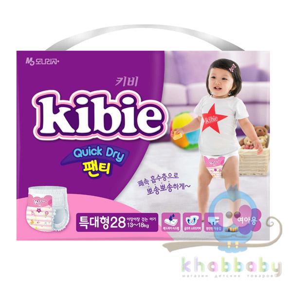 Kibie Quick Dry подгузники-трусики для девочек XL 13-18 кг 28 шт