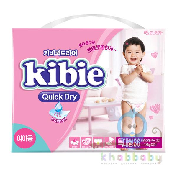 Kibie Quick Dry подгузники для девочек XL 13+кг 36 шт