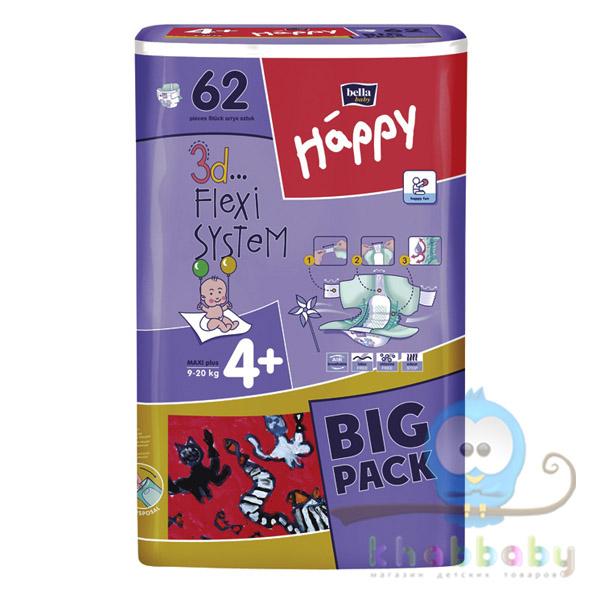 Подгузники  Bella Happy MAXI plus (9-20кг) 62 шт