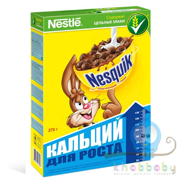 Nesquik Готовый шоколадный завтрак 375г