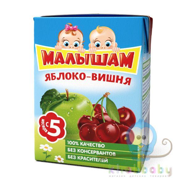 МАЛЫШАМ сок Яблоко/Вишня 200гр
