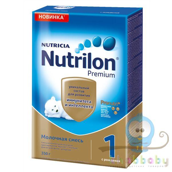 NUTRILON 1 350г