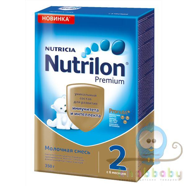 NUTRILON 2 350г