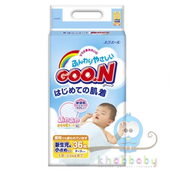 New Goon N/B Подгузники 1,8-3  кг (36шт)