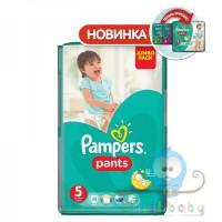 Подгузники-трусики PAMPERS Pants Junior (12-18 кг) 48шт