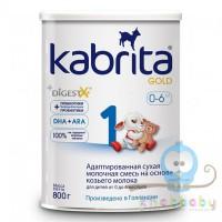 Kabrita1 молочная смесь на основе козьего молока с рождения 800 г