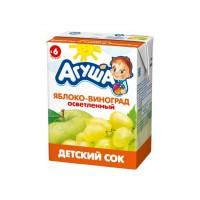 Сок детский Агуша Яблоко-Виноград осветленный 200 мл