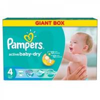 Подгузники PAMPERS Active Baby Maxi (7-14 кг) 90 шт