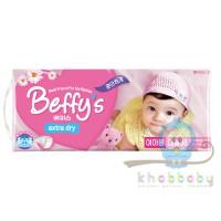 Beffys extra dry подгузники д/дев L 9-14 кг 38 шт