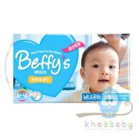 Beffys extra dry подгузники для детей S 3-8 кг 50 шт