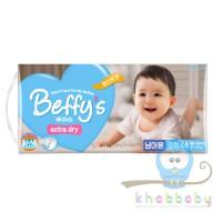 Beffys extra dry подгузники д/мал М 5-10кг 44 шт