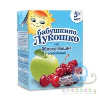 Сок Яблоко-Вишня осветленный 200 мл тетрапак