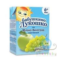 Сок Яблоко-Виноград осветленный 200 мл тетрапак