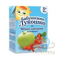 Сок Яблоко-Шиповник осветленный 200 мл тетрапак