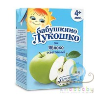 Сок Яблоко осветленный 200 мл тетрапак
