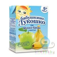 Сок яблочно-банановый  с мякотью Бабушкино лукошко тетрапак 200г