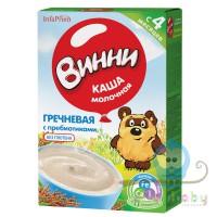 Винни молочная гречневая  с пребиотиками 220 г 4+