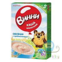 Винни молочная овсяная с пребиотиками 220 г 5+