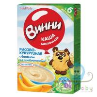 Винни молочная рисово-кукурузная с бананом и с пребиотиками без глютена 220 г 6+