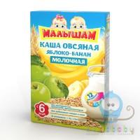 МАЛЫШАМ Каша овсяная яблоко-банан молочная 180г