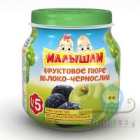 МАЛЫШАМ фруктовое пюре яблоко-чернослив 100 гр