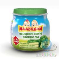 МАЛЫШАМ овощное пюре брокколи 75 гр